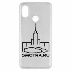 Чохол для Xiaomi Mi8 Smotra ru