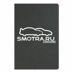 Блокнот А5 Smotra UA