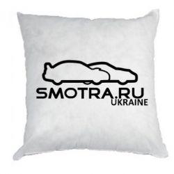Подушка Smotra UA - FatLine