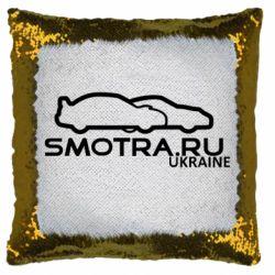 Подушка-хамелеон Smotra UA