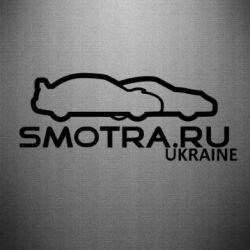Наклейка Smotra UA - FatLine