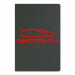 Блокнот А5 Smotra.ru