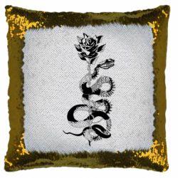 Подушка-хамелеон Snake and rose