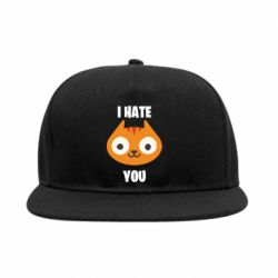Снепбек I hate you