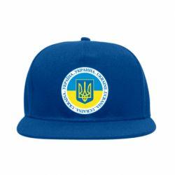 Снепбек Україна. Украина. Ukraine.
