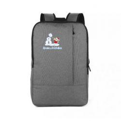 Рюкзак для ноутбука Snowmando