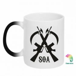 Кружка-хамелеон SoA weapons and scythe