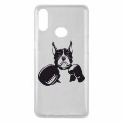 Чохол для Samsung A10s Собака в боксерських рукавичках