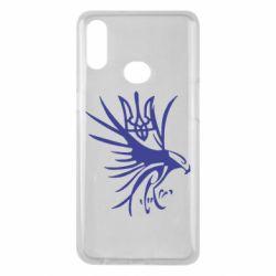 Чохол для Samsung A10s Сокіл та герб України