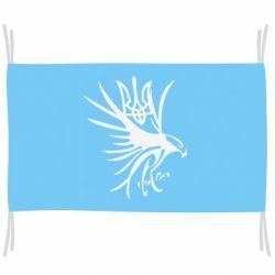 Прапор Сокіл та герб України