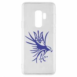 Чохол для Samsung S9+ Сокіл та герб України