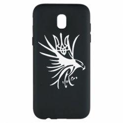 Чохол для Samsung J5 2017 Сокіл та герб України
