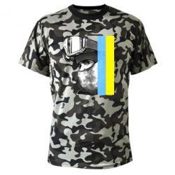 Камуфляжная футболка Солдат ато