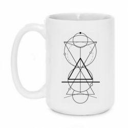 Кружка 420ml Сomposition of geometric shapes