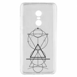 Чохол для Xiaomi Redmi Note 4 Сomposition of geometric shapes