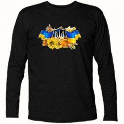 Футболка с длинным рукавом Сонячна Україна - FatLine