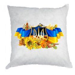 Подушка Сонячна Україна - FatLine