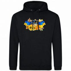 Мужская толстовка Сонячна Україна - FatLine