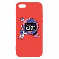 Чохол для iPhone 5 Sorry we're closed