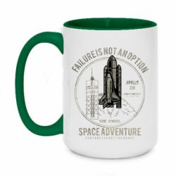 Кружка двоколірна 420ml Space Adventure, failure is not an option