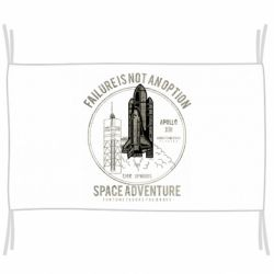Прапор Space Adventure, failure is not an option