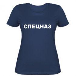 Жіноча футболка Спецназ - FatLine