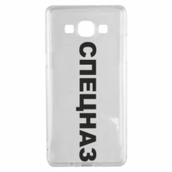 Чехол для Samsung A5 2015 Спецназ