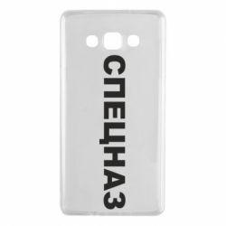Чехол для Samsung A7 2015 Спецназ