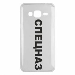 Чехол для Samsung J3 2016 Спецназ