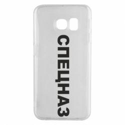 Чехол для Samsung S6 EDGE Спецназ