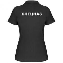 Женская футболка поло Спецназ - FatLine