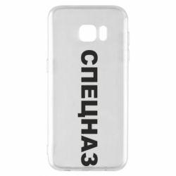 Чехол для Samsung S7 EDGE Спецназ