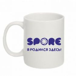 Кружка 320ml Spore - FatLine