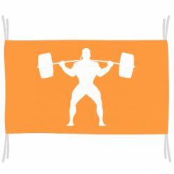 Прапор Спортсмен зі штангою