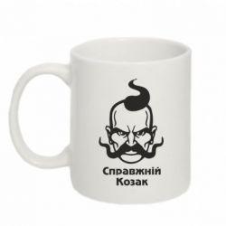 Кружка 320ml Справжній український козак - FatLine