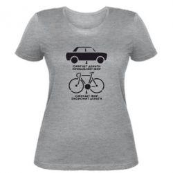 Женская футболка Сравнение велосипеда и авто