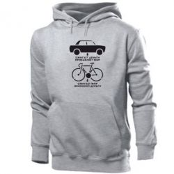 Толстовка Сравнение велосипеда и авто