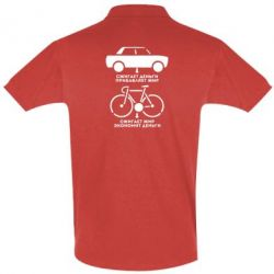 Футболка Поло Сравнение велосипеда и авто - FatLine
