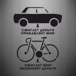 Наклейка Сравнение велосипеда и авто - FatLine