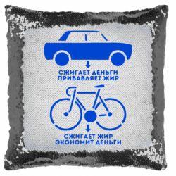 Подушка-хамелеон Порівняння велосипеда і авто