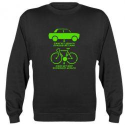 Реглан Сравнение велосипеда и авто - FatLine