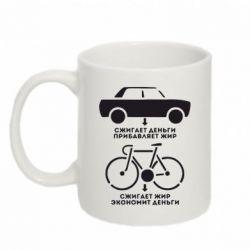 Кружка 320ml Сравнение велосипеда и авто - FatLine