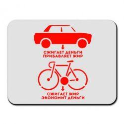 Коврик для мыши Сравнение велосипеда и авто - FatLine