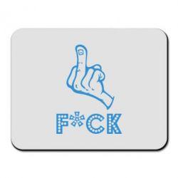 Коврик для мыши Средний палец - FatLine
