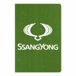 Блокнот А5 SsangYong Logo