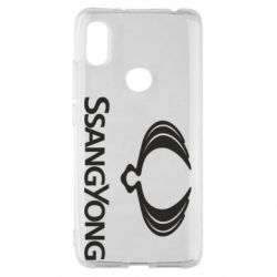 Чохол для Xiaomi Redmi S2 SsangYong Logo