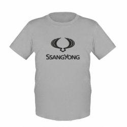 Детская футболка SsangYong Logo - FatLine