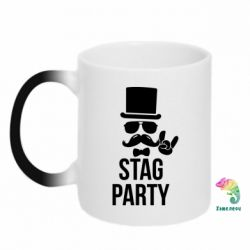 Кружка-хамелеон Stag Party