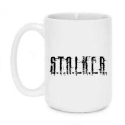 Кружка 420ml Stalker Logotype