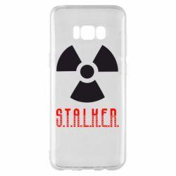 Чохол для Samsung S8+ Stalker